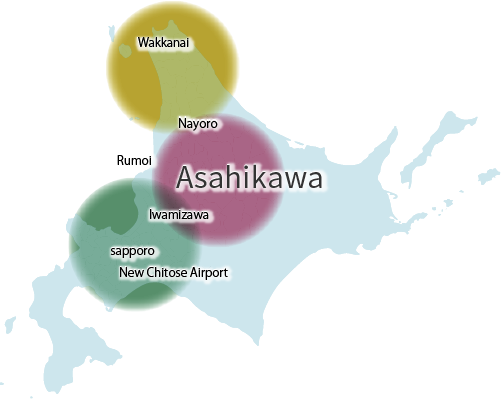 Recommended mini trip from Asahikawa