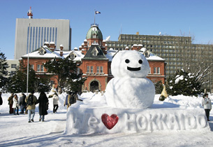 Center of Hokkaido where the city and nature together in harmony.