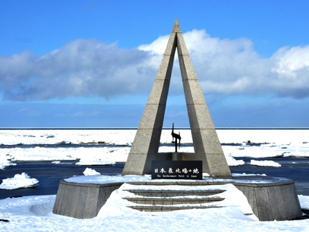 Half-day tour route on which you will enjoy sightseeing spots in Cape Soya and Wakkanai city, and shopping for seafood